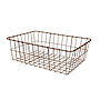 "Wald Basket ONLY 18""X13""X6"" Wald # 42 brown"
